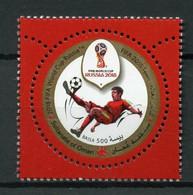 Oman 2018 Russia World Cup MNH Football Theme - Oman