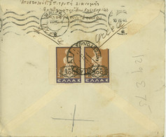 Greece Overprint To USA (484) - Covers & Documents