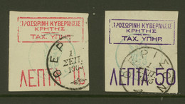 Crete 1905 Stamps (487) - Kreta