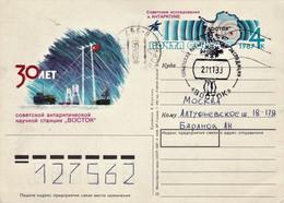 Vostok Station Antarctica 1988 - Unclassified