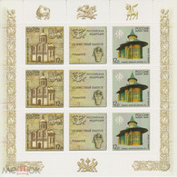RUSSIE/RUSSIA/RUSSLAND/ROSJA 2008 MI.1469-70**, ,ZAG.1237-38 ,YVERT. ., - Unused Stamps