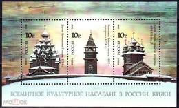 RUSSIE/RUSSIA/RUSSLAND/ROSJA 2008 MI.1475-77 BL 112**, ,ZAG.1244-46 BL 88 ,YVERT. ., - Unused Stamps