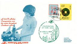Taipei Seoul 1975 - Airbus A-300  - KAL - Erstflug 1er Vol Flight - Taiwan Korea - Bambou - Briefe U. Dokumente