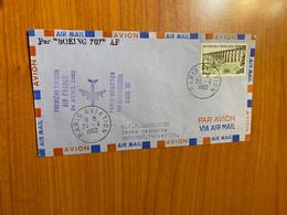Lettre - 1er Vol AIR FRANCE - Paris / Houston 1962 - Premiers Vols