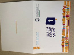 UAE 2018 Issue For Arabic Reading Challenge Post Card - Emiratos Árabes Unidos
