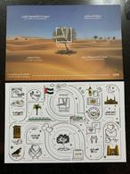 UAE 2019 United Arab Emirates Year Of Tolerance Postcard - Emiratos Árabes Unidos