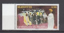 MAYOTTE TP 251** - Comores (1975-...)