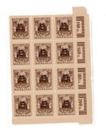 POLSKA / POLAND 1934, Fi D82, Fragment Arkusza / Fragment Of A Sheet - Unused Stamps