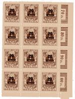 POLSKA / POLAND 1934, Fi D83, Fragment Arkusza / Fragment Of A Sheet - Unused Stamps