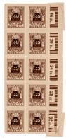 POLSKA / POLAND 1934, Fi D85, Fragment Arkusza / Fragment Of A Sheet - Unused Stamps