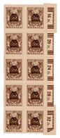 POLSKA / POLAND 1934, Fi D87, Fragment Arkusza / Fragment Of A Sheet - Unused Stamps