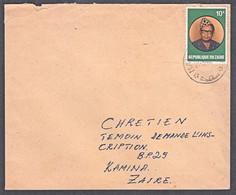 Cc0043 ZAIRE 1980, Mobutu Stamp On RARE Malemba Nkulu Cover To Kamina - 1980-89: Oblitérés