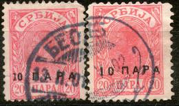 Serbia,1900,10 Para/20 Para Used,see Scan - Serbia