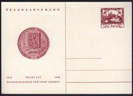 Czechoslovakia 1948 / 30 Years Of Czechoslovak Postage Stamps / Postal Stationery - Postales