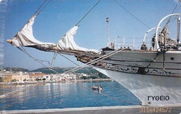 GREECE(chip) - Boat, Lighthouse, Gytheio/Lakonia, 12/96, Used - Barcos