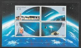 Hong Kong 1986 Haleys Comet Miniature Sheet Very Fine Unhinged - Otros
