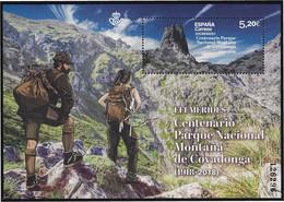 ESPAGNE SPANIEN SPAIN ESPAÑA  2019 CENT MOUNTAIN NATIONAL PARK OF COVADONGA MNH ED HB-5345 YT F5093 MI B5388 - 2011-... Nuevos & Fijasellos