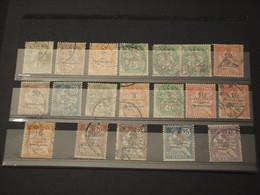 MAROCCO - INSIEME DI - 19........ ALLEGORIA 19 VALORI - TIMBRATI/USED - Used Stamps