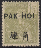 French China PAK-HOI Yv # 30 VFMH - Unused Stamps