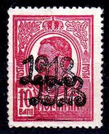 ERREUR / CURIOSITÉ / VARIÉTÉ – ERROR / CURIOSITY / VARIETY : 1918 - SUPRATIPAR DUBLU / DOUBLE OVERPRINT (ag687) - Ohne Zuordnung