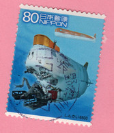 2004 GIAPPONE Sommergibili  Shinkai 6500, Manned Research Submersible - 80 Y Usato - Gebruikt
