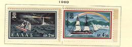 Grece  (1960) -  Annee Du Refugie  -    Neufs** - MNH - Unused Stamps