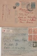 URSS  ENTIER TB ET LETTRE (UNE DECHIRURE) POUR LE LUXEMBOURG - Briefe U. Dokumente