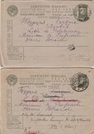 URSS  2 LETTRES AVEC CORRESPONDANCES POUR LA TURQUIE 1934 - Briefe U. Dokumente