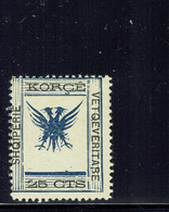 Albania Korca Korce Koritza Korytza Mi 8 * Pos 5 - Albanien