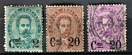ITALY / ITALIA 1890/91 - MLH/canceled - Sc# 64-66 - Complete Set! - Gebraucht