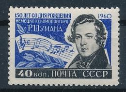 Russia 1960; The 150th Birth Anniversary Of Robert Schumann,Mi#2344;MNH - Unused Stamps