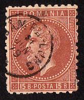 ROMANIA : 15 B - BUCURESTI 1 ( Mi. 46 B - 1876) - STAMPILA DEGETAR : CÂMPU-LUNG [ MUSCEL ] - 21 IUNIE 1879 - RRR (ag690) - 1858-1880 Moldavia & Principality