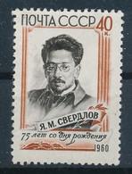 Russia 1960; The 75th Birth Anniversary Of Ya.M.Sverdlov,Mi#2345;MNH - Unused Stamps