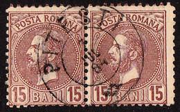 ROMANIA : 2 X 15 B - PERLE ( Mi. 55 - 1880) - MARGINE COALA Si STAMPILA : PITESTI [ ARGES ] - 7 IULIE 1884 - RRR (ag691) - 1858-1880 Moldavia & Principality