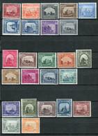 Rumanía 1941. Yvert 661-85 ** MNH. - Ungebraucht