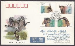China 1991 - Horned Ruminants, FDC, Travel From Zhenzhou To Sofia(Bulgaria) - Cartas
