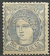 ESPAÑA 1870  -  Mi:ES 101, Yt:ES 107, Edi:ES 107 ** MNH. - Nuevos