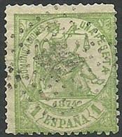 ESPAÑA 1874.- Mi:ES 142, Edi:ES 150     VC 71 EUROS - Usados