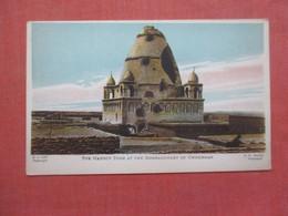 Sudan OMDURMAN Mahdi's Tomb Ref  4718 - Sudan