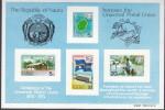 NAURU, 1974 UPU IMPERF MINISHEET MNH - Nauru