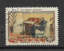 RUSSIA/USSR 1958, Lenin, Overprinted, Scott # 2060,VF CTO NH**OG, STOCK IMAGE !!! - Unused Stamps