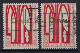 Zegel Nr. 258 ORVAL Voorafgestempeld Nr. 4908 A + B   SERAING 29   ;  Staat Zie Scan ! Inzet Aan 10 € ! - Roller Precancels 1920-29