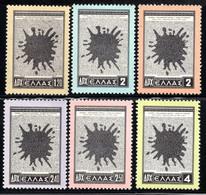 78.1954 CYPRUS INK BLOT,HELLAS 741-746 MH - Unclassified