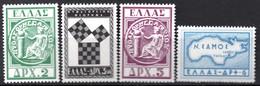 79,1955 SAMOS,PYTHAGORAS,HELLAS 755-758 MH - Unclassified