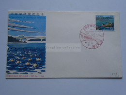 AV653.9   Japan FDC   Completion Of Amakusa Bridges 1966 - Lettres & Documents