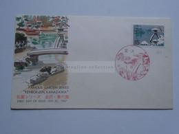 AV653.10 Japan FDC  Garden Series - Kenrokuen Kanazawa   1967 - Lettres & Documents