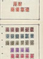 Lot Heraldieke Leeuw Allen Met Voorafstempeling MECHELEN / MALINES met O.a. Nr. 5919 A + B + C + D ! LOT 105 - Roulettes 1930-..