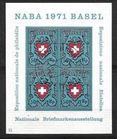 Suisse Bloc    N° 21 Cachet FDC Premier Jour Bern   Oblitéré B/ TB    Voir Scans   Soldé   ! ! ! - Blocks & Sheetlets & Panes