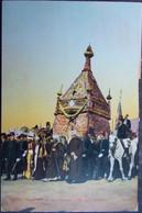 Postcard #12/29 MECCA MECQUE MAKKAH - Religion Mosque Pèlerinage - EGYPT - Sin Clasificación