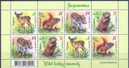 2021. Belarus, Wild Baby Animals, S/s,  Mint/** - Belarus